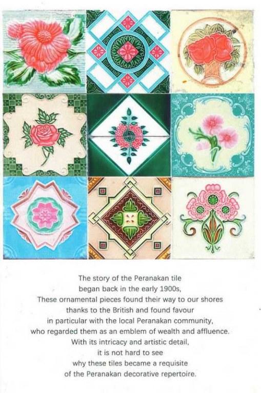Cartes postales de Singapour. Je t'envoie une carte postale