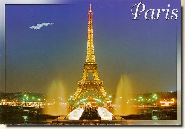 Une carte postale de Paris - France (2010-01-16)