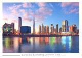 Une carte postale d'Abou Dabi (Katherine)