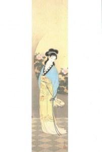 Une carte postale de Hiratsuka (Hizuko)