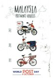 Une carte postale Seremban (Pui)