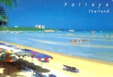 Une carte postale de Pattaya (Amy)