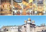 Une carte postale de Moscou (Amarance)