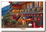 Une carte postale de Taipei (Huan Yue)