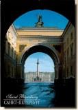 Une carte postale de Saint Pétersbourg (Oksana)