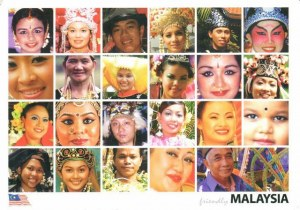 Une carte postale de Shah Alam (Mohb)