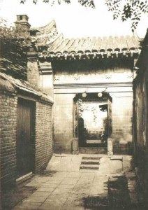 Une carte postale de Pékin (Jinan)