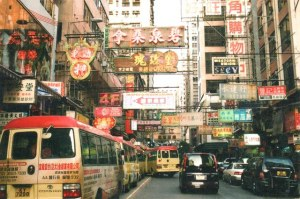 Une carte postale de Hong Kong (Sotia)