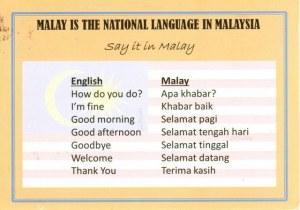 Une carte postale de Melaka (Libby)