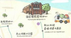 Une carte postale de Yilan (Yu Jung)