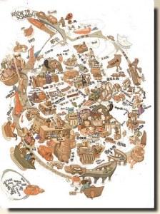 Une carte postale de Xiamen