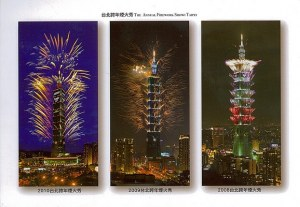 Une carte postale de Taichung (Carina)