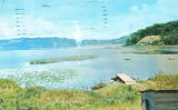Une carte postale de l'Honduras (Chacho)