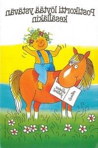 Une carte postale de Jyväskylä