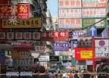 Une carte postale de Hong Kong (Yolanda)