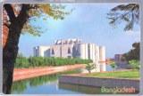 Une carte postale de Dhaka (Md. IMRAN)