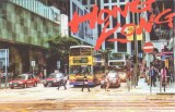 Une carte postale de Hong Kong (May)