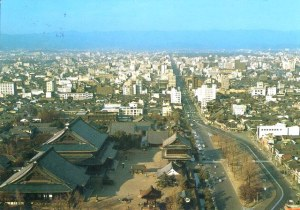 Une carte postale de Kyoto (Sora Lee)