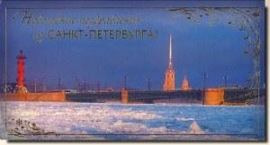 Une carte postale de Saint-Pétersbourg (Evgenia)
