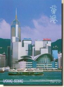 Une carte postale de Hong Kong