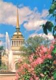 Une carte postale de Saint-Petersbourg (Polina)