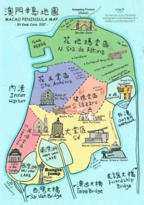 Une carte postale de Macao (Khaki)