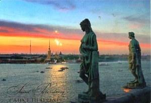 Une carte postale de Saint-Pétersbourg (Kati)