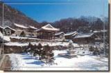 Une carte postale d'Ansan