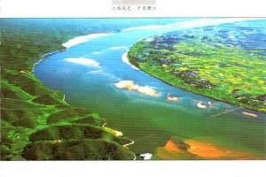 Une carte postale de Pékin