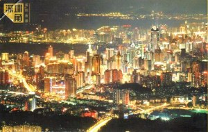 Une carte postale de Shenzhen