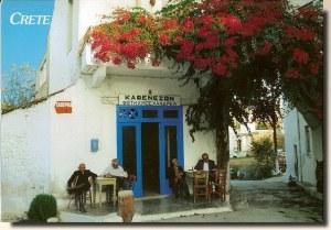 Quelquepart en Crète (Corinne, Max et Manu)