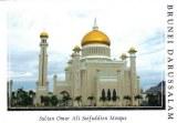 Une carte postale de Brunei (Jennifer)