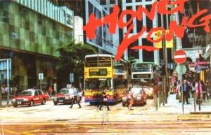 Une carte postale d'Hong Kong (Jessie)