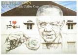 Une carte postale de Skudai (Shinyen)
