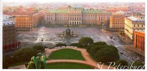 Une carte postale de Saint Petersbourg ((Irina))
