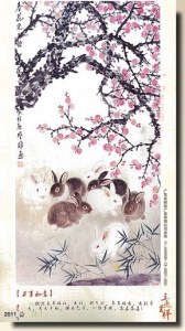 Une carte postale de Chine (Jia)