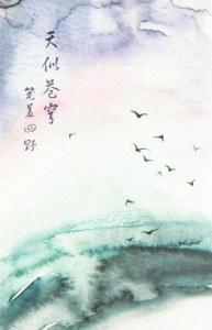 Une carte postale de Hong Kong (Charlotte)