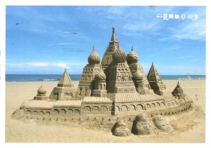 Une carte postale de Tainan City (Li)