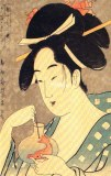 Une carte postale de Fukui (Denise)