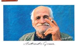 Une carte postale de Grèce (Frede and Emma)