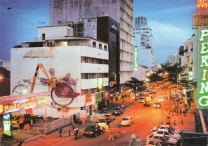 Une carte postale de Kuala Lumpur (Hai)