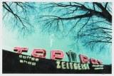 Une carte postale de Eugene, OR (Ayden)
