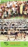 Une carte postale du Bangladesh