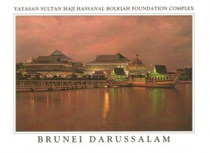 Une carte postale de Kuala Belait (Wani)