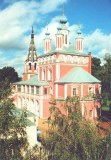 Une carte postale de Kalouga (Irina)
