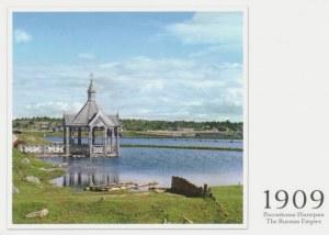 Une carte postale de Moscou (Anastasiya)