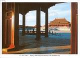 Une carte postale de Pékin (Xiao)