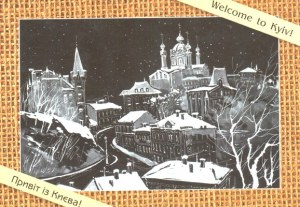 Une carte postale de Kiev (Elena)