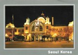 Une carte postale de Seoul (Dominique)