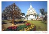Une carte postale de Khon Kaen (Khalil)